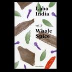 Labo India vol.2 表紙