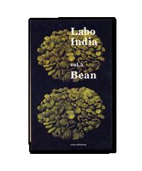 Labo India vol.5 表紙