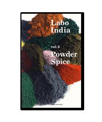 Labo India vol.6 表紙