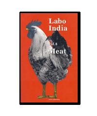 Labo India vol.7 表紙