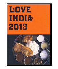 LOVE INDIA2013 表紙