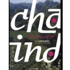 Chalo India 2012 表紙