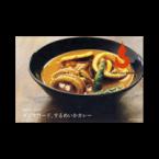 お手紙レシピNo.114